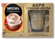 Nescafe Cappuccino  Στιγμιαίο Ρόφημα 10x14 gr με δώρο γυάλινη κούπα