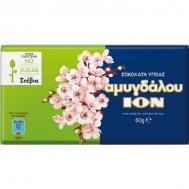 ΙΟΝ Σοκολάτα Υγείας Αμυγδάλου No Added Sugar  60 gr