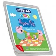 Μεβγάλ Kids Peppa Pig  σε Φέτες 200 gr
