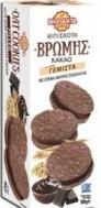 Βιολάντα Μπισκότα Βρώμης  Γεμιστά με Μαύρη Σοκολάτα 180 gr