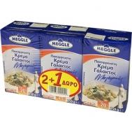 Meggle Κρέμα Γάλακτος 200 ml (2+1 Δώρο)