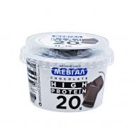 Μεβγάλ  High Protein Γιαούρτι Σοκολάτα 200 gr