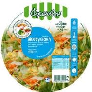 Φρεσκούλης  Σαλάτα Μεσογειακή 150  gr
