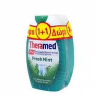 Theramed Οδοντόκρεμα & Στοματικό Διάλυμα  Fresh Mint 2x75 ml 1+1 Δώρο