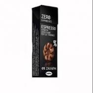 Λάβδας Καραμέλες Espresso 0% Ζάχαρη 32 gr