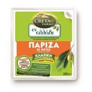 Creta Farms Εν Ελλάδι Πάριζα Φέτες 160 gr