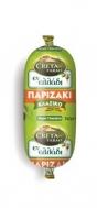 Creta Farms Εν Ελλάδι Παριζάκι 310 gr