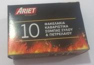 Ariet Φακελάκια Καθαριστικά Σόμπας Ξύλου & Πτρελαίου 10 Τεμάχια