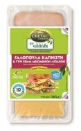 Creta Farms Combi Γαλοπούλα Καπ. & Edam Μειωμ. Λιπαρών 360 gr