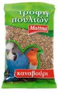 Ματίνα Τροφή Πουλιών Καναβούρι 200 gr
