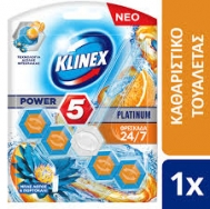 Klinex Power Platinum  5 σε 1 με Θήκη 55  gr