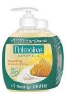 Palmolive   Κρεμοσάπουνο Μέλι & Γάλα 300 ml + Ανταλλακτικό 330 ml
