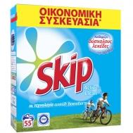 Skip Active Clean Σκόνη Πλυντηρίου 45 Μεζούρες