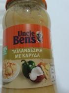 Uncle Ben's  Σάλτσα Ταϊλανδέζικη με Καρύδα 450 gr