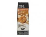 Λάβδας Καραμέλες Βουτύρου 0% Ζάχαρη 32 gr