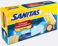 Sanitas  Σετ Χειρός  για Έπιπλα Λαβη & 5 Πανάκια