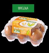 Τενεκετζη Αυγά 6άδα Μεσαια