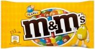 m&m's Κουφετάκια με Σοκολάτα και Φυστίκι 45 gr