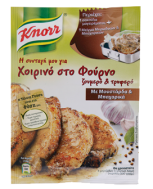 Knorr  Μίγμα για Χοιρινό Στον Φούρνο με  Μουστάρδα και Μπαχαρικά 20 gr