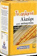Το Εκλεκτό Αλεύρι από Καλαμπόκι 1 kg