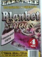Σακούλα για Κουβέρτες 4 Τεμάχια 80 cmx120 cm