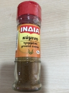 Ινδία Κύμινο Τριμμένο 35 gr