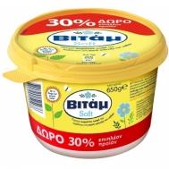 Βιτάμ Soft 500 gr + Δώρο 100 gr