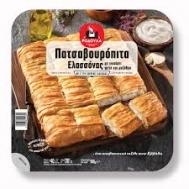 Ροδούλα Πατσαβουρόπιτα  Ελάσσόνας  900  gr