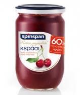 Spin Span  μαρμελάδα Κεράσι 600 gr