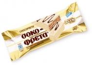 Ιον Σοκοφρέτα Λευκή Σοκολάτα 38 gr