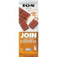 ΙΟΝ Join Σοκολάτα με Καραμέλα 85 gr