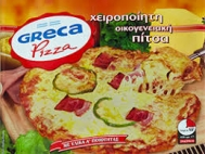 Greca Πίτσα  800 gr