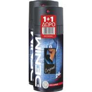 Denim Spray Original 150 ml 1+1 Δώρο