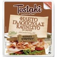 Creta Farms Τοστάκι Γαλοπούλα Καπνιστή 160 gr