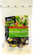 Snack Break Μίγμα Ξηρών Καρπών για Μεσογειακή Σαλάτα 80 gr