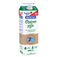 Μεβγάλ Γάλα Φρέσκο Ελαφρύ 1 L