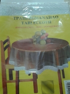 Harmony Τραπεζομάντηλο  1.5 Ροτόντα