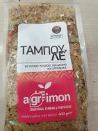 Agrimon Ταμπουλέ με Χοντρό Πλιγουρι και μπαχαρικά 400 gr