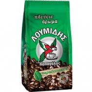 Λουμίδης Καφές Ελληνικός Παπαγάλος Παραδοσιακός 194 gr