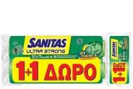Sanitas Ultra Strong Σακούλες Απορριμμάτων με Κορδόνι 52x75 10 Τεμάχια 1+1 Δώρο