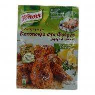 Knorr Μίγμα για Κοτόπουλο Στον Φούρνο με Λεμόνι και Θυμάρι 20 gr
