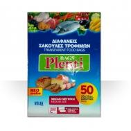 Plenti Σακούλες Τροφίμων Μεσαίες 26x35  50 Τεμάχια
