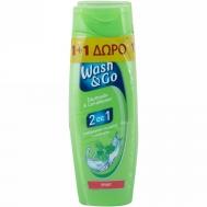 Wash & Go Σαμπουάν Sport 400 ml 1+1 Δώρο