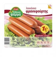 Ελληνική Φάρμα Λουκάνικα Φρανκφούρτης 350 gr
