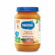 Nestle Έτοιμα Παιδικά Γεύματα Λαχανικά με Μοσχάρι Βαζάκι 250 gr