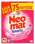Neomat Άγριο Τριαντάφυλλο Σκόνη Πλυντηρίου 75 Μεζούρες