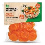 Αγρόκηπος Χαλβατζή Καρότα 250 gr