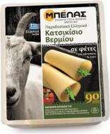 Μπέλας Κατσικίσιο Ημίσκληρο Τυρί σε Φέτες 160 gr