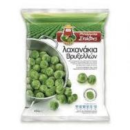 Μπάρμπα Στάθης λαχανακια Βρυξελλών450 gr
