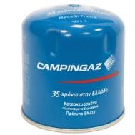 Campingas Φιάλη Βουτανίου 190 gr 3 +1 Δωρο